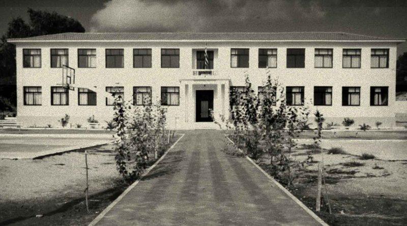 Γυμνάσιο Οινουσσών